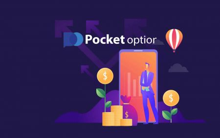 How to Sign in and Withdraw Money from Pocket Option