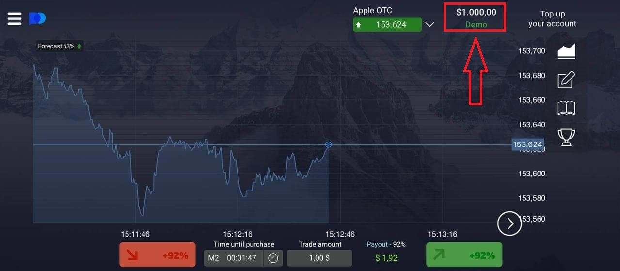 How to Login and start Trading Digital Options at Pocket Option